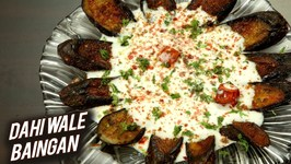 Dahi Wale Baingan / Eggplant Curd Curry / How To Make Fried Brinjal / Homemade Brinjal Curry
