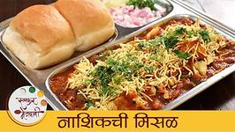 Nashik Style Misal - Maharashtrian Street Food - Chef Dipali