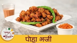 Monsoon Special Poha Bhaji   Street Food  Snacks Recipe  Mugdha