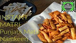 Punjabi Matar Or Matri Instantly - Namak Pare Smart Recipe - Indian Savory Sticks