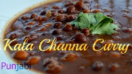 Kaale Chole (Black ChickPea Curry) -  Kala Channa - Authentic Punjabi Recipe