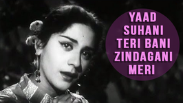 Yaad Suhani Teri Bani Zindagani Meri - Lata Mangeshkar Hit Songs - Iqbal Qureshi Songs