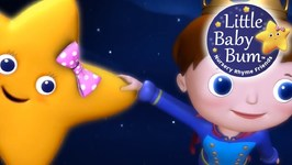 Twinkle Twinkle Little Star - Nursery Rhymes - The Prince And The Star