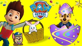 PAW PATROL SURPRISE TOY EGGS: Hatching Easter Eggs, Basket w/ PAW PATROL Candy  Toys