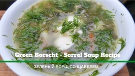 Green Borscht - Sorrel Soup