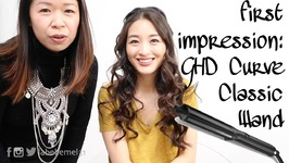 First Impression GHD Curve Wand - Easy Concert Performance Hair Tutorial