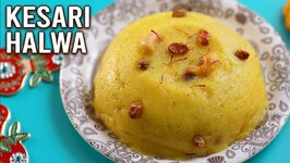 Kesari Halwa - Mother's Recipe- How To Make Halwa Indian Sweet Recipe - Rava Kesari Halwa