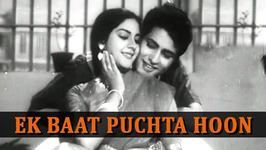 Ek Baat Puchta Hoon - Usha Mangeshkar & Mukesh Hit Songs - Iqbal Qureshi Songs