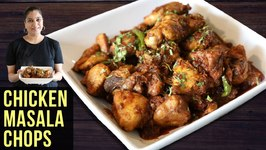 Chicken Masala Chops Recipe - How To Make Chicken Chops Masala - Chicken Recipe By Smita Deo