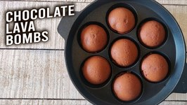 Chocolate Lava Bombs / World Chocolate Day / Instant Eggless Choco Lava Bomb Recipe By Varun