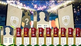 My Third Icon-- Top 100 Monthly and Weekly Fut Champs Rewards-- Fifa 18 Ultimate Team
