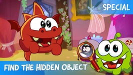 Find the Hidden Object Ep 5 - Om Nom Stories - A Tangled Story