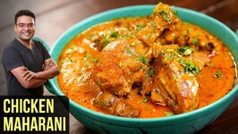 Chicken Maharani Recipe / How To Make Maharani Chicken Curry / Shahi Chicken Recipe By Varun Inamdar