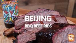 Beijing BBQ Beef Rib