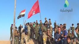 Kurdish Flag Lowered by Iraqi Troops Near Mosul