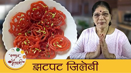 Instant Jalebi Recipe - Indian Sweet Recipe -  Dipali