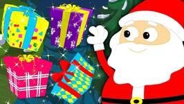 Christmas Surprise Gift - Santa Gift - Christmas - Xmas - Merry Christmas - Bud Bud Buddies