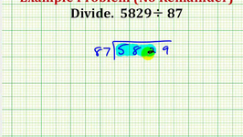 Example:  Dividing Whole Numbers without a Remainder