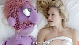 Bar Refaeli, Pamela Anderson, Scarlett Johansson Star In Banned TV Ads