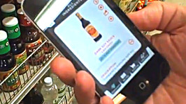 Asian Market Shopper App
