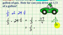 Example 3:  Application Involving Mixed Number Multiplication (mileage)