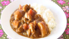 Basic Curry Rice