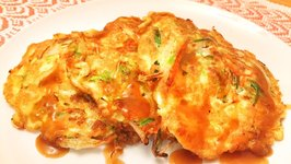 The LEGENDARY Egg Foo Young Recipe