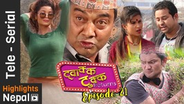 Twakka Tukka Returns - Episode 21 - New Nepali Comedy TV Serial 2017 Ft Dinesh DC