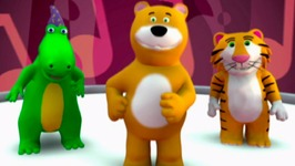 Vinko The Dancing Bear Song Sing Along