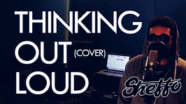 Thinking out loud - Ed Sheeran Cover