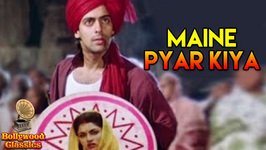 Maine Pyar Kiya (Title Song)