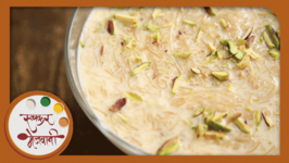 Instant Sevai Kheer  Recipe by Archana in Marathi  Indian Sweet Dessert  Vermicelli Kheer