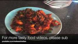 Prawns Fry Recipe Dhaba StyleIndian Street FoodKerala Recipes