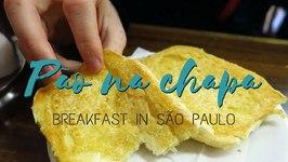 Pao na chapa - Brazilian breakfast in Sao Paulo, Brazil