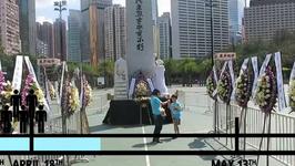 Hong Kong Remembers Tiananmen Massacre 26 years later