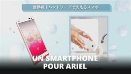 Le Japon a invent un smartphone tanche et lavable