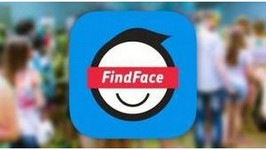 FindFace App Uses Facial Recognition to Identify Strangers Online
