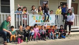 Easter Theme Spring School - ELF Kids English School