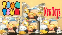Disney Tsum Tsum Figural Keyring Figures Review