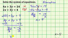 Solve a System of Linear Equations (Common Core Math 7/8 Ex 17)