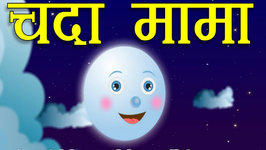 Chandamama Gol Matol And Many MoreHindi Kids Rhymes Collection  40 Mins  Compilation