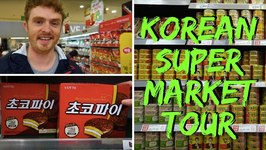 Korean Supermarket Tour and Food Prices: Grocery Shopping in Seoul, Korea at Lotte Mart