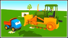 TuTiTu Cartoon Style - Kid's 3D Construction Cartoons For Children 20  Leo's Bulldozer