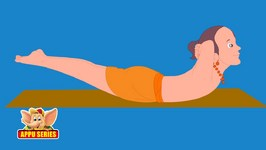 Learn Yoga - Makarasana