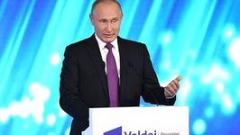 FULL Putin's Speech on Double Standards in Case of Catalonia, EU, Kosovo, Uranium Deal With US, UN