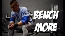 Bench More