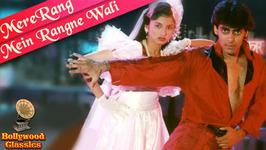 Mere Rang Mein Rangne Wali