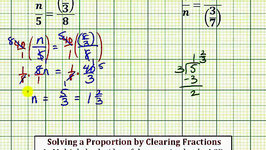 Ex: Solve a Proportion with a Complex Fraction by Clearing Fractions