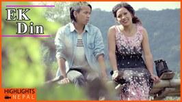 Ek Din Latest Nepali Pop Song - Prem Gurung - Real Sound