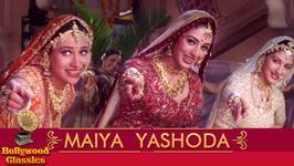 Maiyya Yashoda